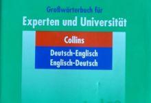 wörterbuch_bearbeitet